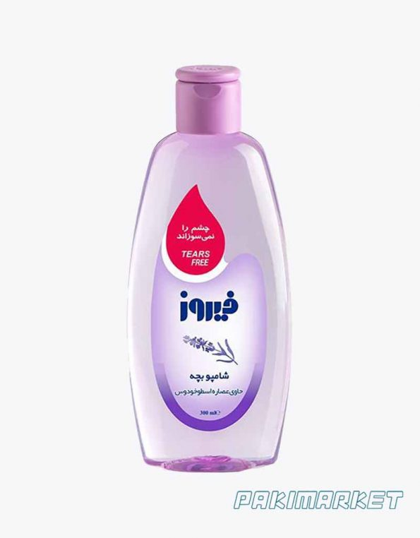 shampoo-baby-firooz-lavender